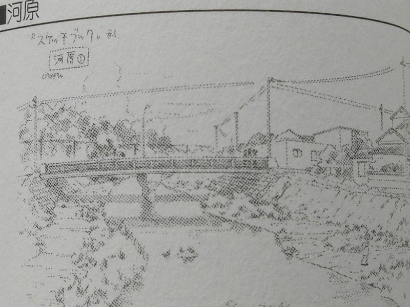 skb09-120.jpg