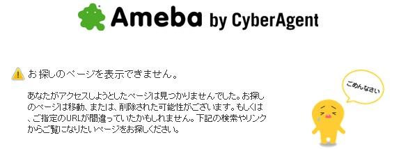 モデルUこと梅田賢三のブログ画像2