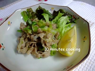 Recipes1325