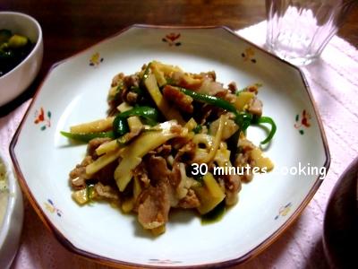 Recipes1337