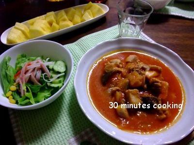 塩麹DEトマトシチューとサラダで晩御飯