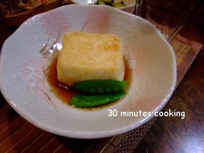 めんつゆDE手軽に揚げ出し豆腐