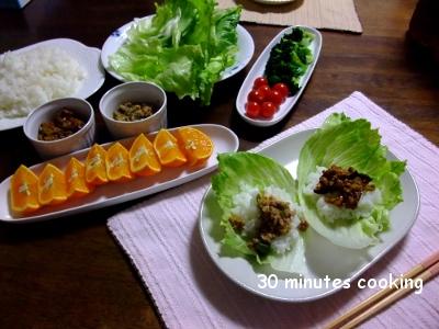 肉味噌&キーマカレーDEレタス巻きご飯DE晩御飯