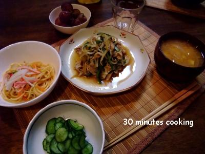 Recipes1356