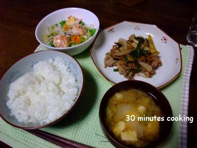 Recipes1358