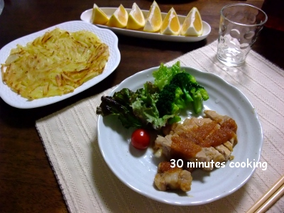 玉ねぎソースDEポークステーキとハッシュドポテトDE晩御飯