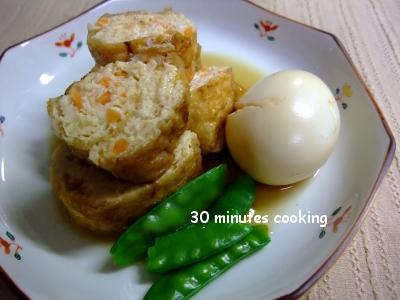 稲荷つくねと半熟煮卵DE晩御飯