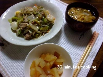 中華丼と大根の中華漬け
