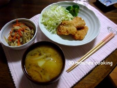 ささみフライと炒り豆腐