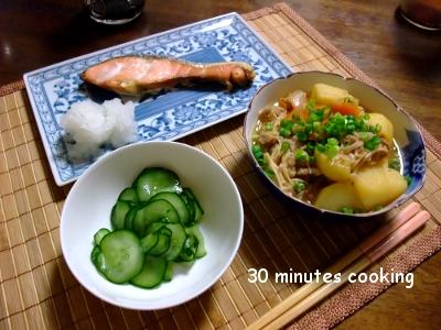 塩鮭と肉じゃがDE晩御飯
