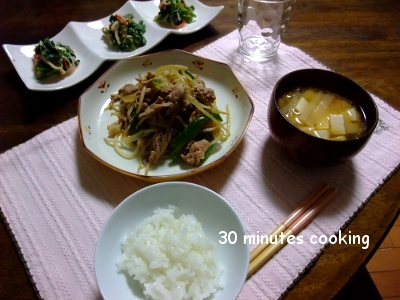 豚肉と野菜のオイスターソース炒めDE晩御飯