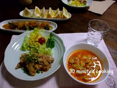 醤油麹DE豚肉炒めとトマトの野菜スープ