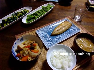 鯖のみりん干しと生揚げの豚味噌煮