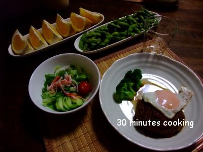 玉ねぎソースDEハンバーグと緑のお野菜色々