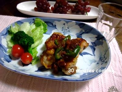 醤油麹DEチキンソテー