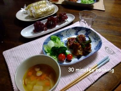 醤油麹DEチキンソテーと残り野菜DEコンソメスープ