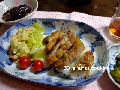 醤油麹DEポークソテー丼