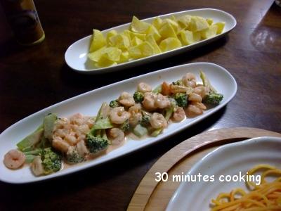 海老マヨのブロッコリー和え&フライドポテト