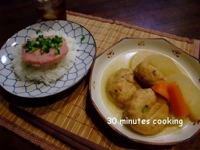 まん丸ねぎとろ丼と枝豆がんもと野菜のお煮しめ