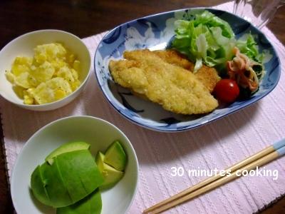 鶏のささみフライと色々副菜