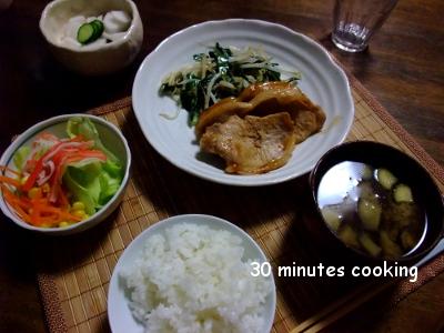 焼肉のタレDEポークソテーとお野菜色々晩御飯