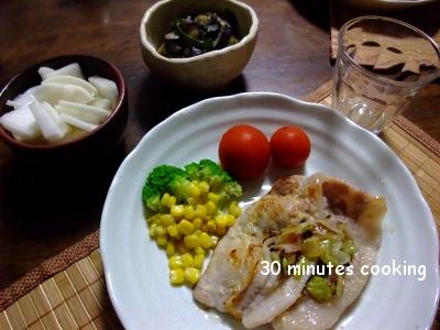 塩麹DEねぎ豚と茄子とピーマンの味噌炒め