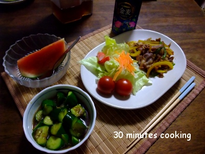 Recipes1416