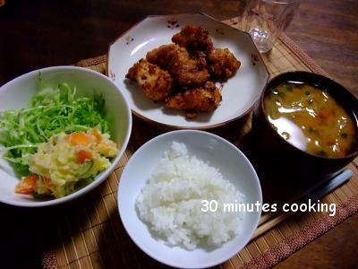 醤油麹DE鶏唐とポテサラDE晩御飯
