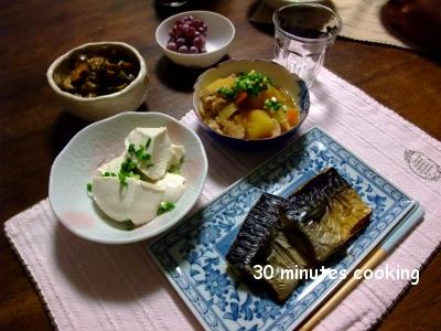 鯖の塩焼きと肉じゃがDE晩御飯