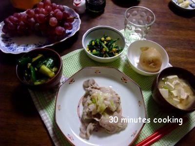 豚肉とねぎの塩麹焼きと副菜色々晩御飯2