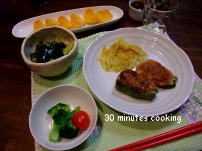 ピーマンの肉詰めとハッシュドポテトDE晩御飯