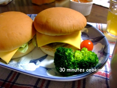 お家DEチーズハンバーガー