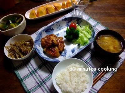 鶏肉の醤油麹焼きときんぴらごぼうDE晩御飯