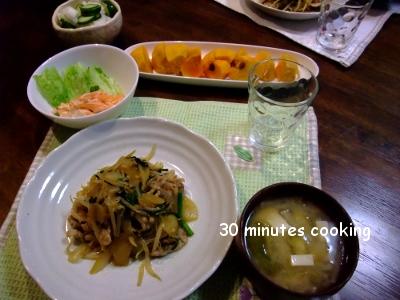 豚肉と野菜のオイスターソース炒めと人参とツナのサラダ
