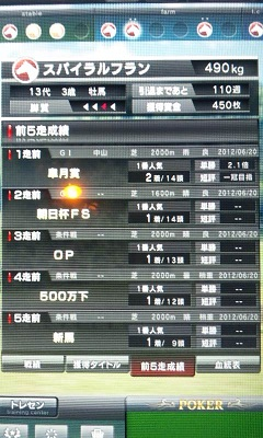 DSC_0303_20120704010144.jpg