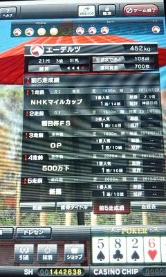 DSC_0376_20120807000255.jpg