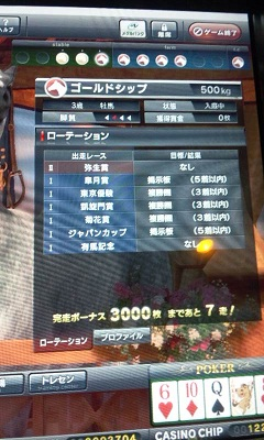 DSC_0630_20121001012717.jpg