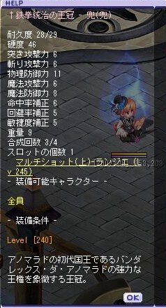 N鉄拳統治