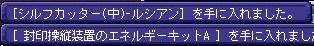 シルフ中(・ω・`)