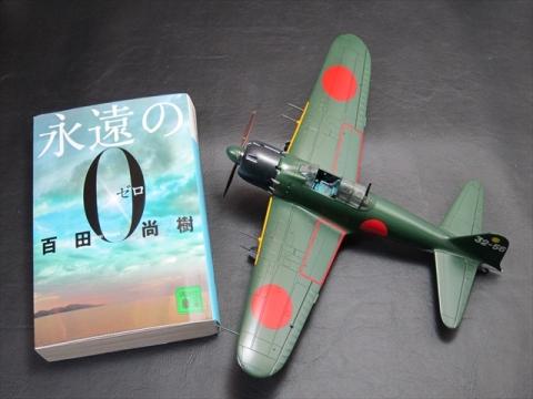 S-1IMG_0601.jpg