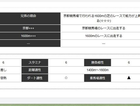 2013y03m19d_221527432.jpg