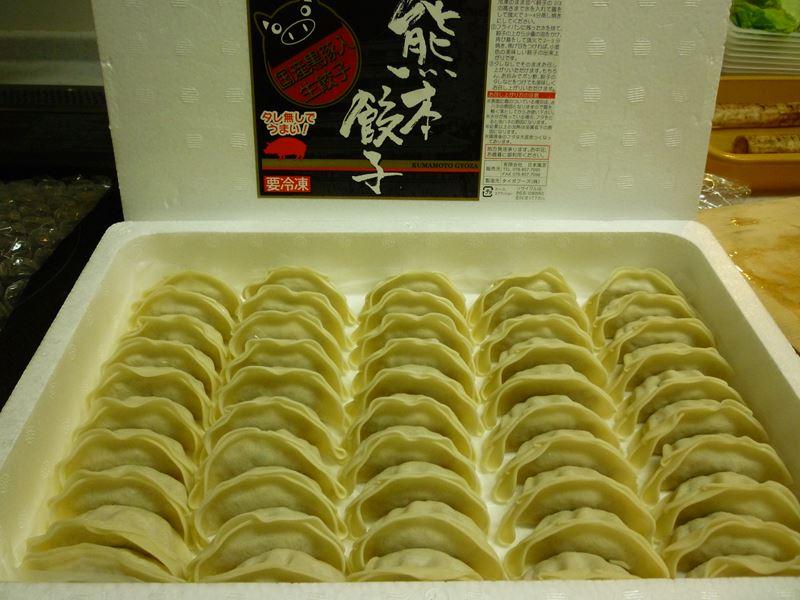 熊本のお土産ギョーザ