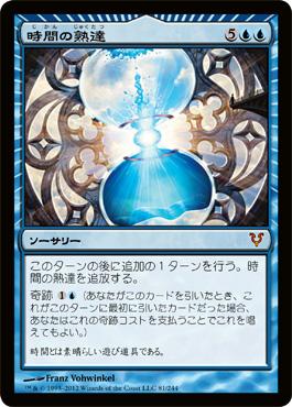 b7b1vb1clm_jp.jpg