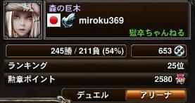 unk650.jpg