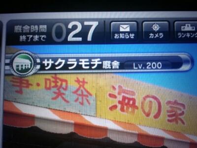 20141013220635caa.jpg