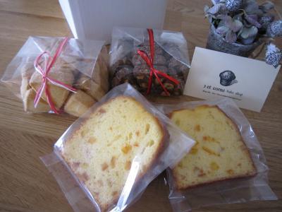『 焼き菓子 4点 』 ¥1550 (箱代込み)