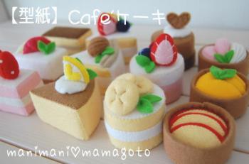 cafecake1_convert_20121020133410.jpg