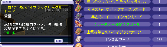 INT+5