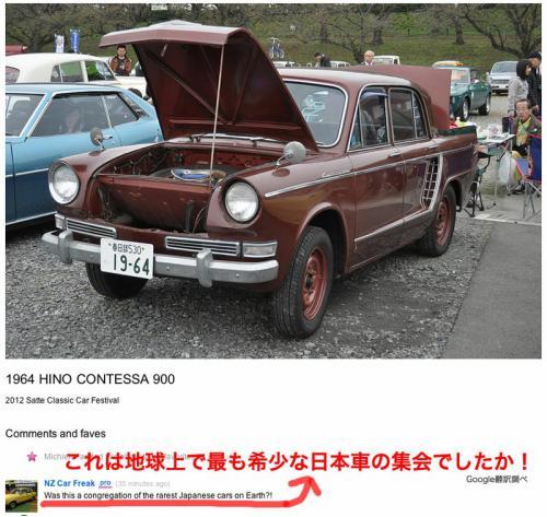 1964hino.jpg