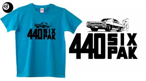 440sixpack.jpg